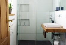 Fotos: Badezimmer